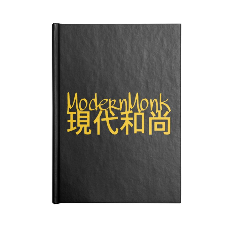 ModernMonk Accessories Blank Journal Notebook by Online Store