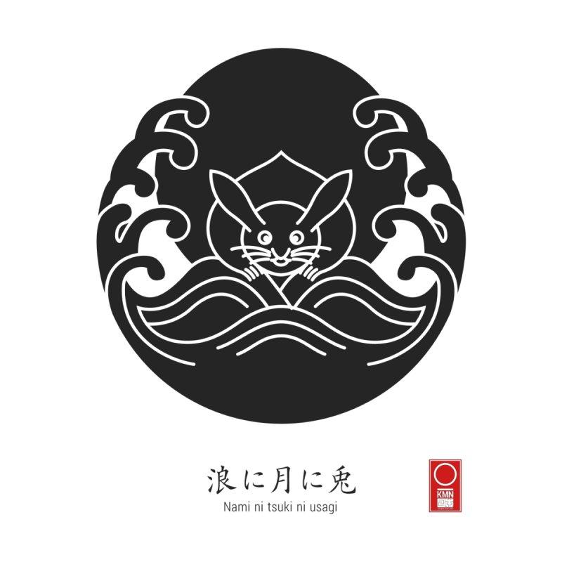 Nami ni tsuki ni usagi   KAMON [ Japanese Family Crest ] by 504d's Artist Shop