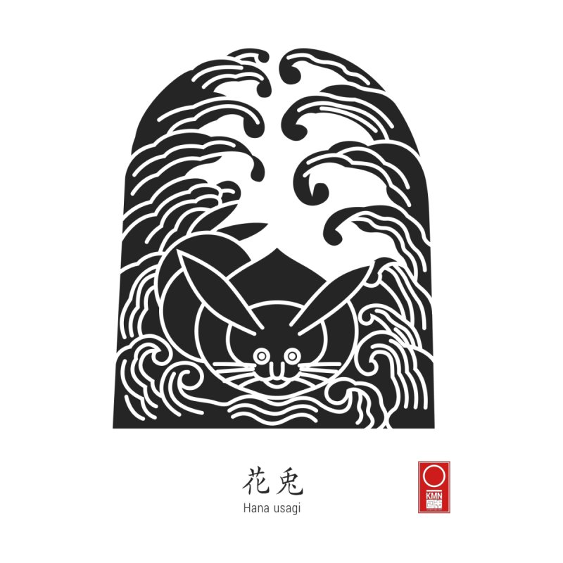 Hana usagi   KAMON [ Japanese Family Crest ] by 504d's Artist Shop