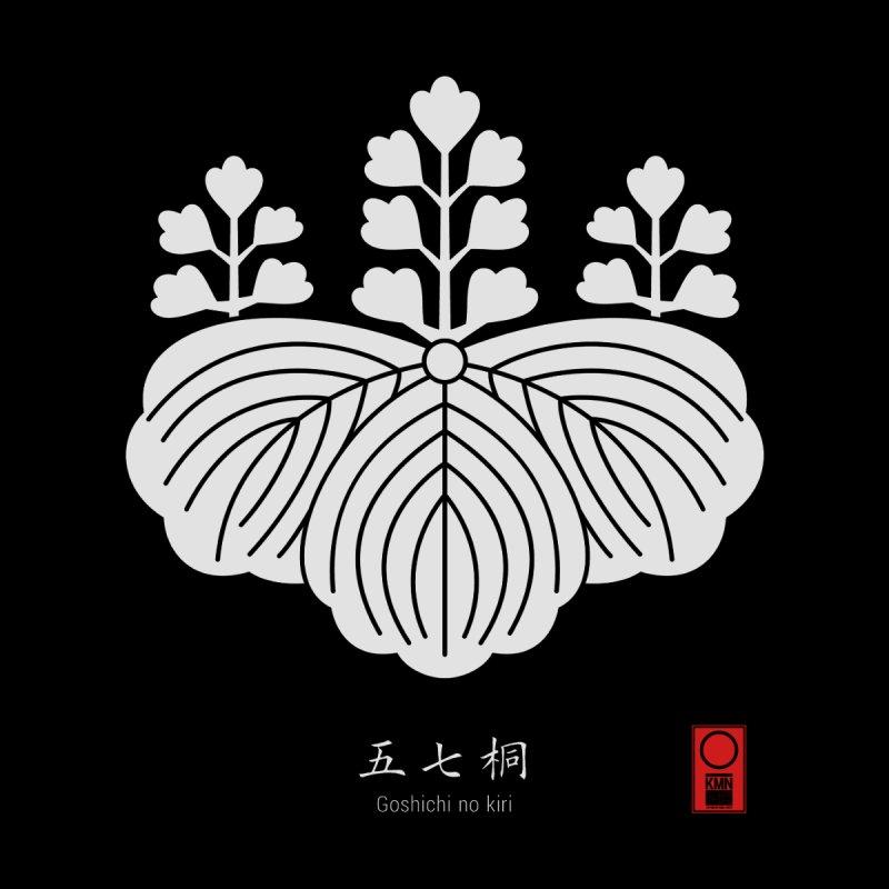 Go shichi no kiri   KAMON [ Japanese Family Crest ] by 504d's Artist Shop