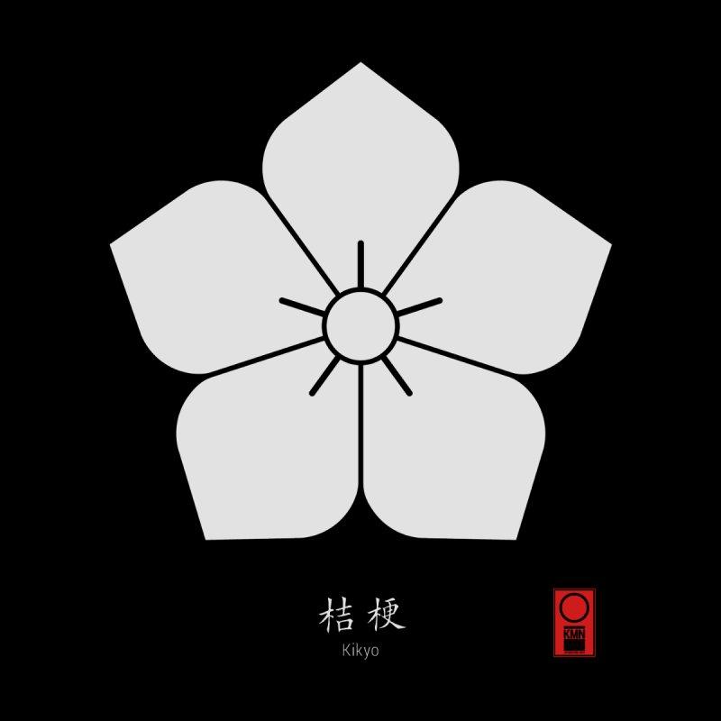 Kikyo   KAMON [ Japanese Family Crest ] by 504d's Artist Shop