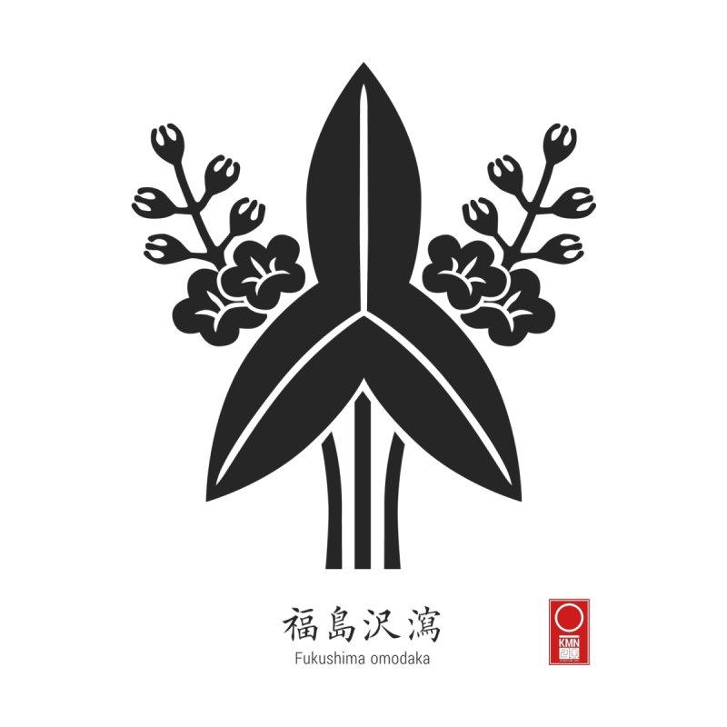 Fukushima omodaka | KAMON [ Japanese Family Crest ] by 504d's Artist Shop