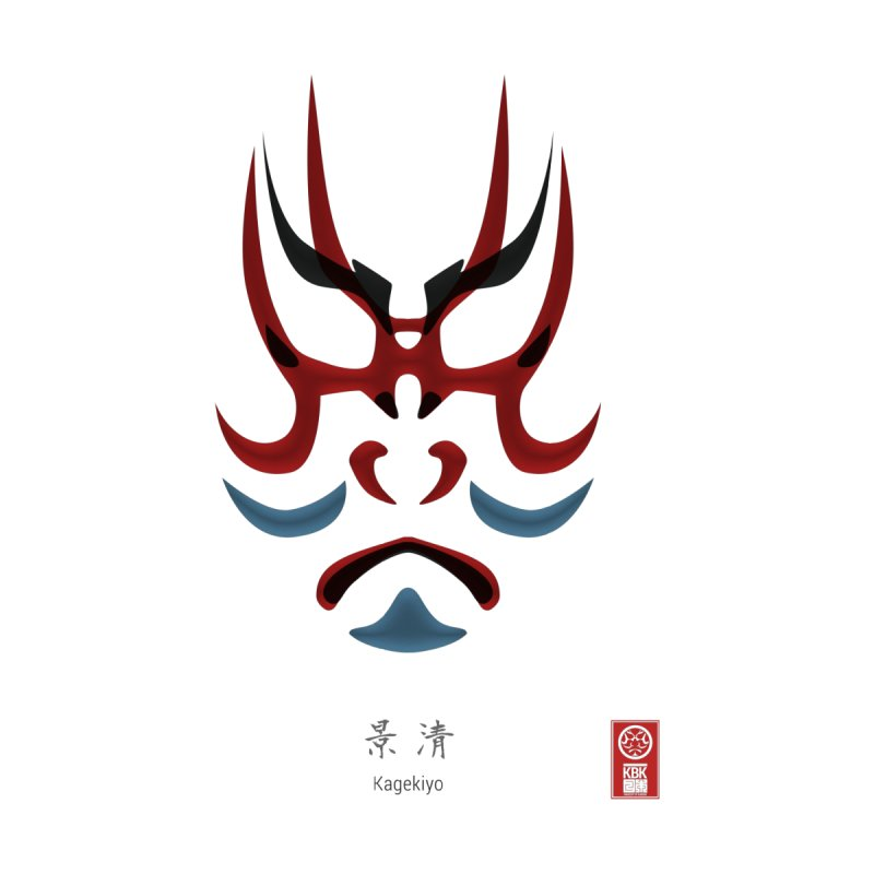 Kagekiyo | Kumadori [ Makeup of Kabuki ] by 504d's Artist Shop