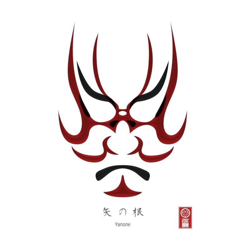 Yanone | Kumadori [ Makeup of Kabuki ] by 504d's Artist Shop
