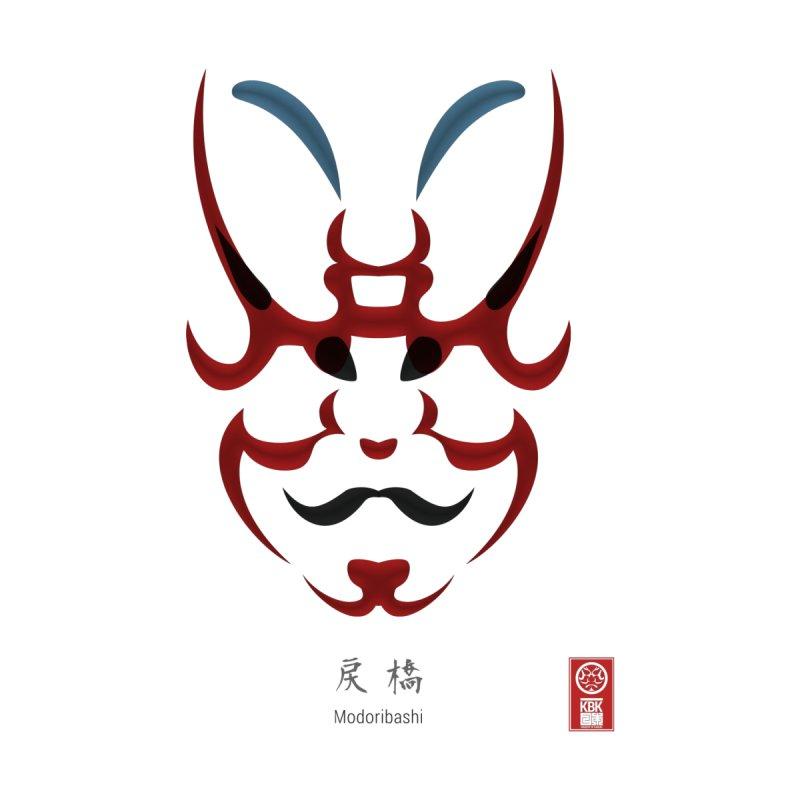 Modoribashi | Kumadori [ Makeup of Kabuki ] by 504d's Artist Shop