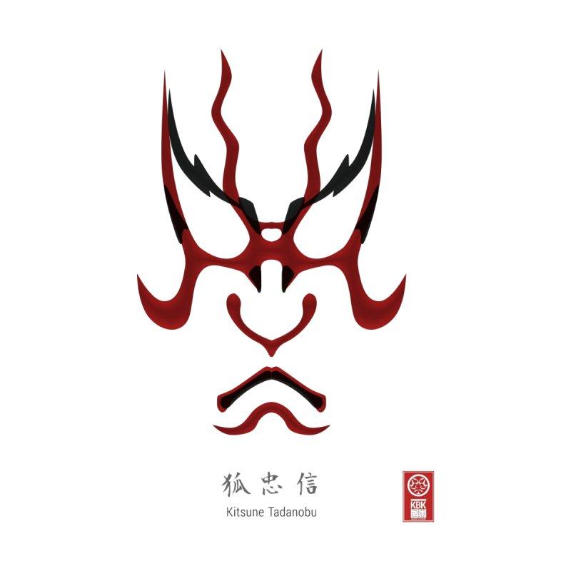 Kitsunetadanobu | Kumadori [ Makeup of Kabuki ] by 504d's Artist Shop