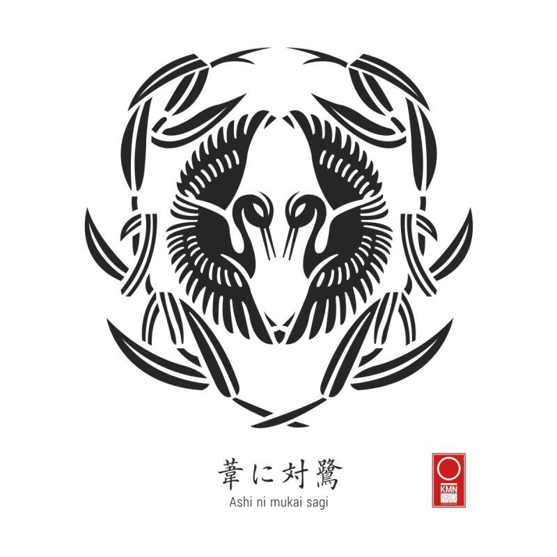 Ashi ni mukai sagi | KAMON [ Japanese Family Crest ] by 504d's Artist Shop