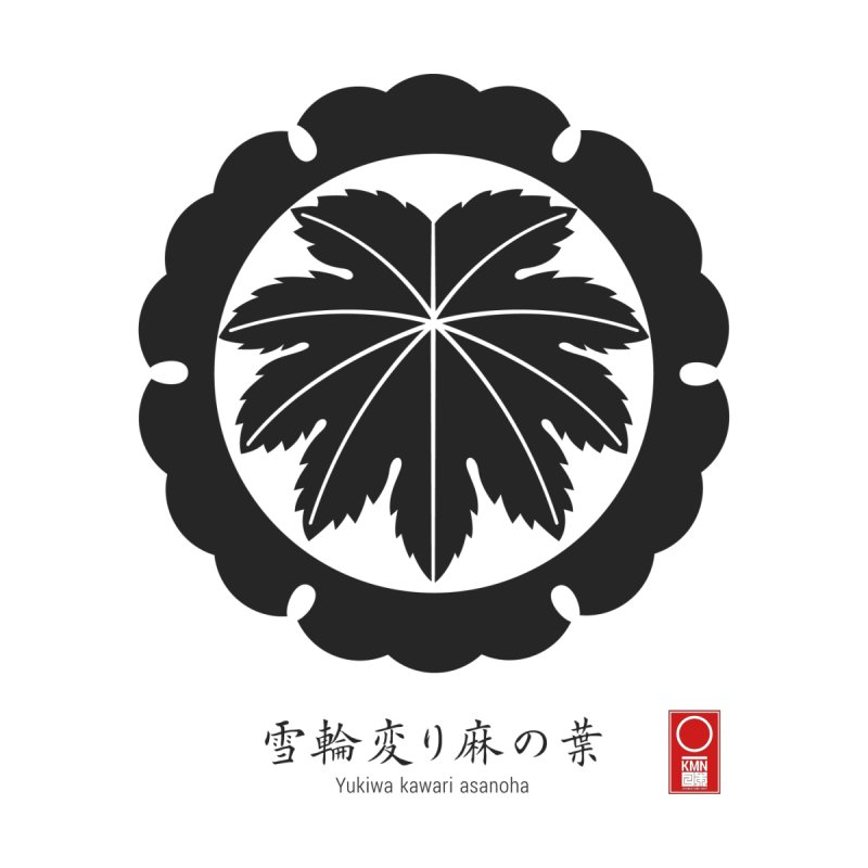 Yukiwa kawari asanoha | KAMON [ Japanese Family Crest ] by 504d's Artist Shop
