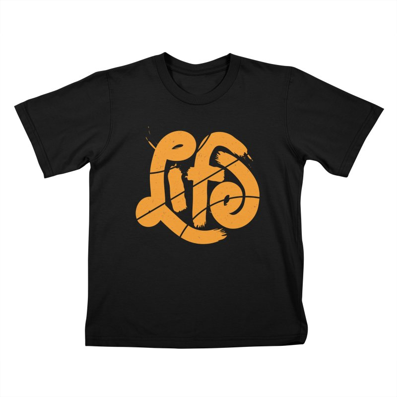 Ball is Life Kids T-Shirt by 5eth's Artist Shop