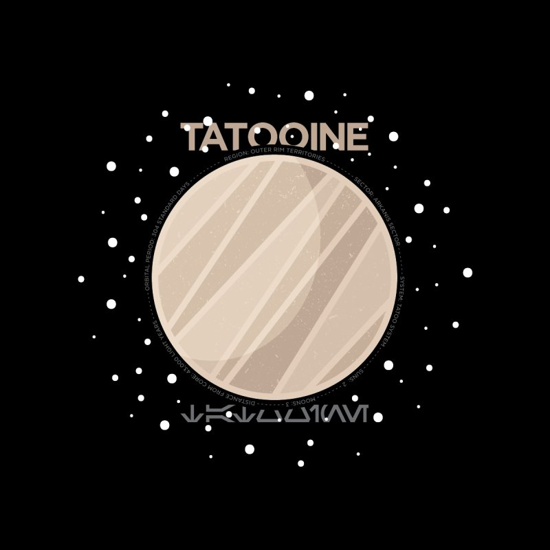 Tatooine by 5eth's Artist Shop