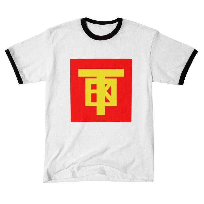 SlickCondiments Men's T-Shirt by 61syx's Artist Shop