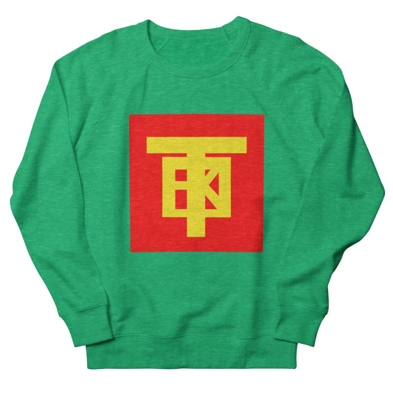 SlickCondiments Women's Sweatshirt by 61syx's Artist Shop