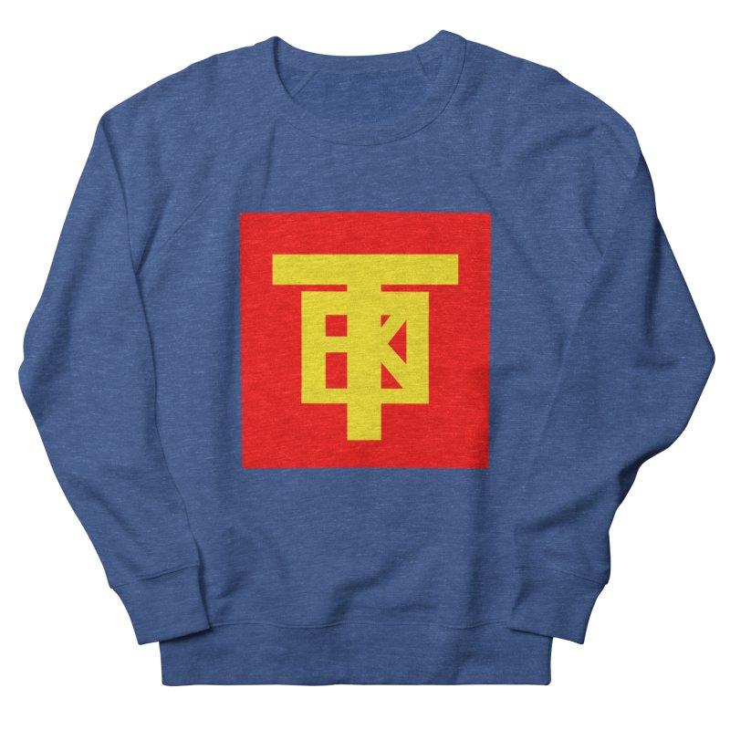 SlickCondiments Men's Sweatshirt by 61syx's Artist Shop