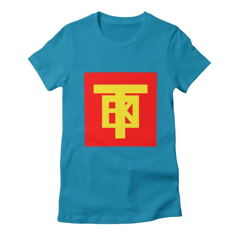 SlickCondiments Women's T-Shirt by 61syx's Artist Shop