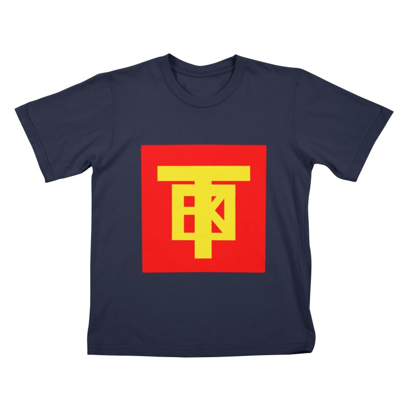 SlickCondiments Kids T-Shirt by 61syx's Artist Shop