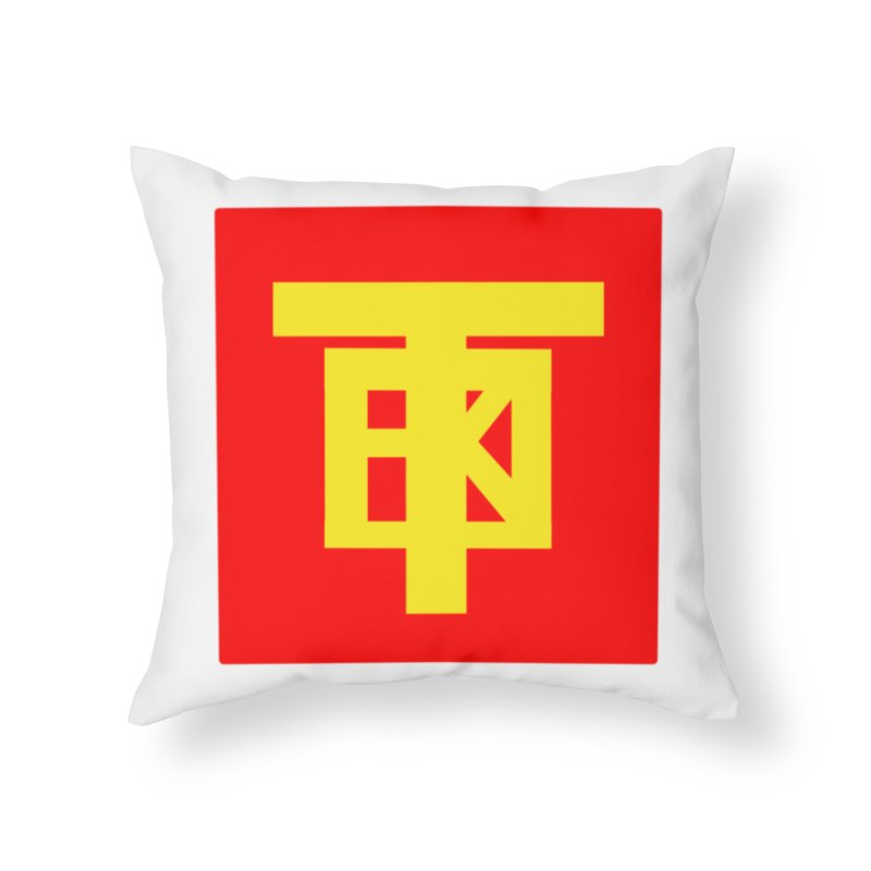 SlickCondiments Home Throw Pillow by 61syx's Artist Shop
