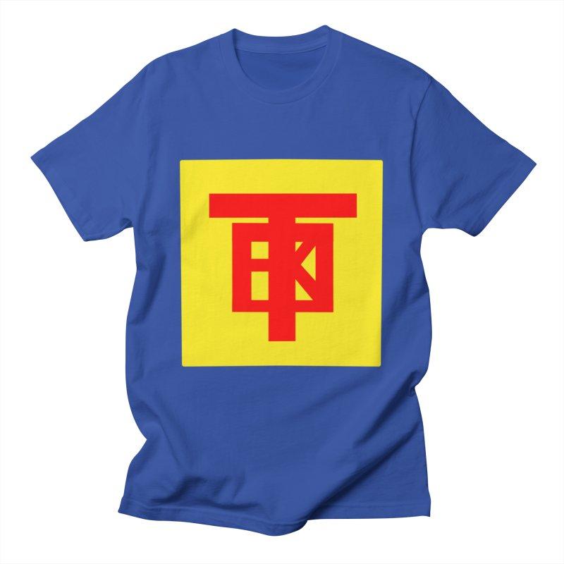 SlickTekGlow Men's T-Shirt by 61syx's Artist Shop