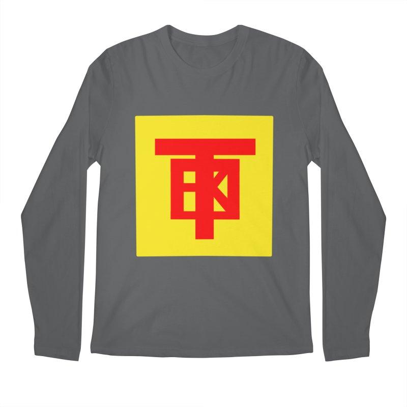 SlickTekGlow Men's Longsleeve T-Shirt by 61syx's Artist Shop