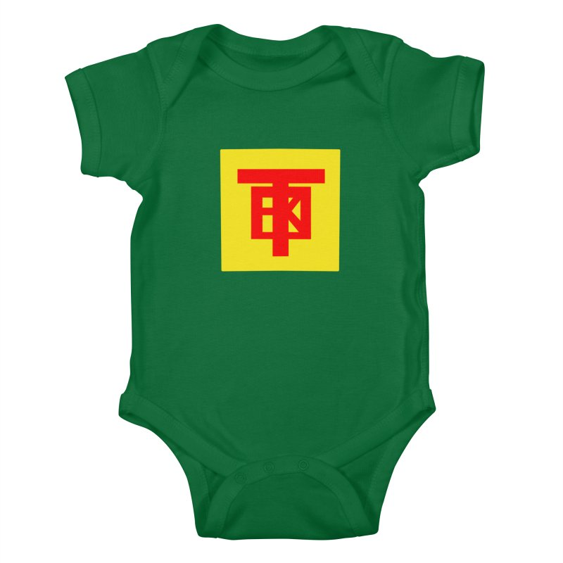 SlickTekGlow Kids Baby Bodysuit by 61syx's Artist Shop