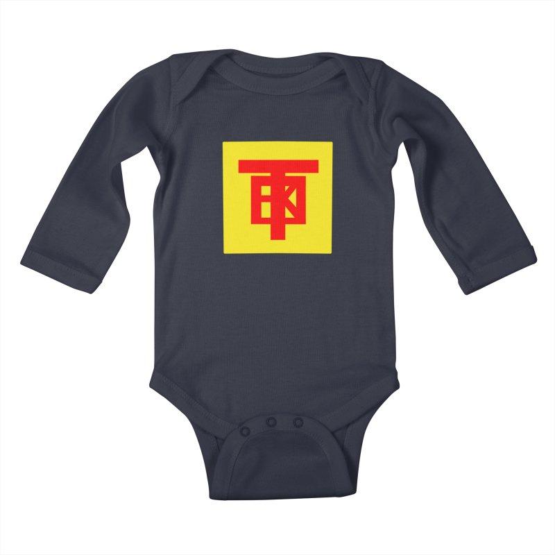 SlickTekGlow Kids Baby Longsleeve Bodysuit by 61syx's Artist Shop