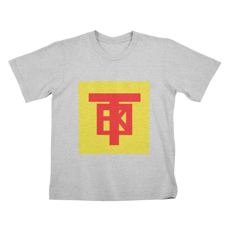 SlickTekGlow Kids T-Shirt by 61syx's Artist Shop