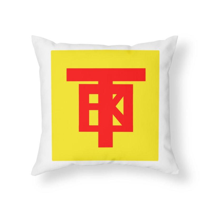 SlickTekGlow Home Throw Pillow by 61syx's Artist Shop