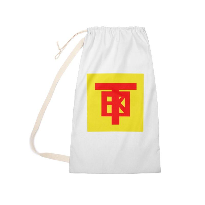 SlickTekGlow Accessories Bag by 61syx's Artist Shop