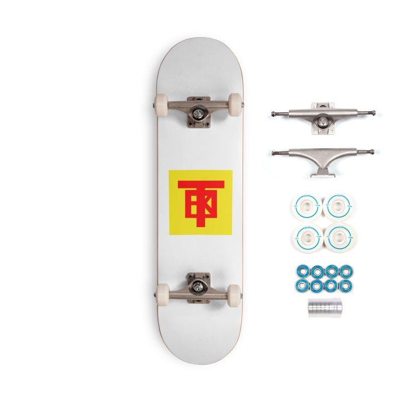 SlickTekGlow Accessories Skateboard by 61syx's Artist Shop