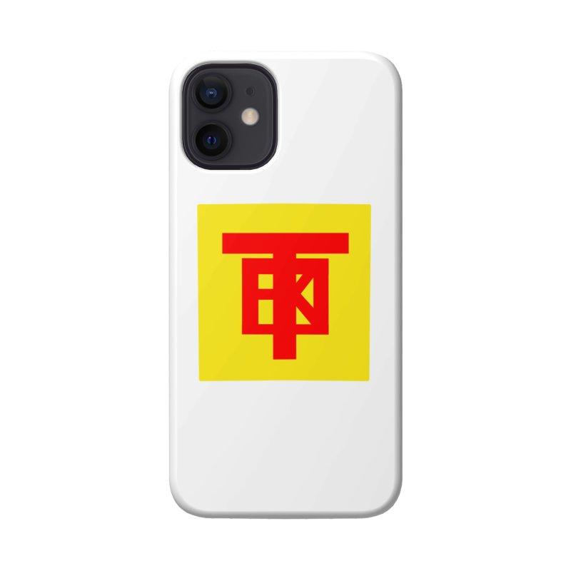 SlickTekGlow Accessories Phone Case by 61syx's Artist Shop