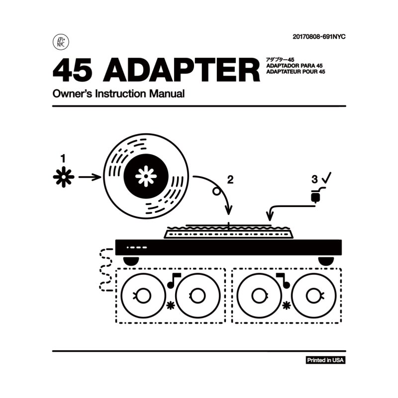 45 Adapter, Ver. 1 Home Blanket by 691NYC