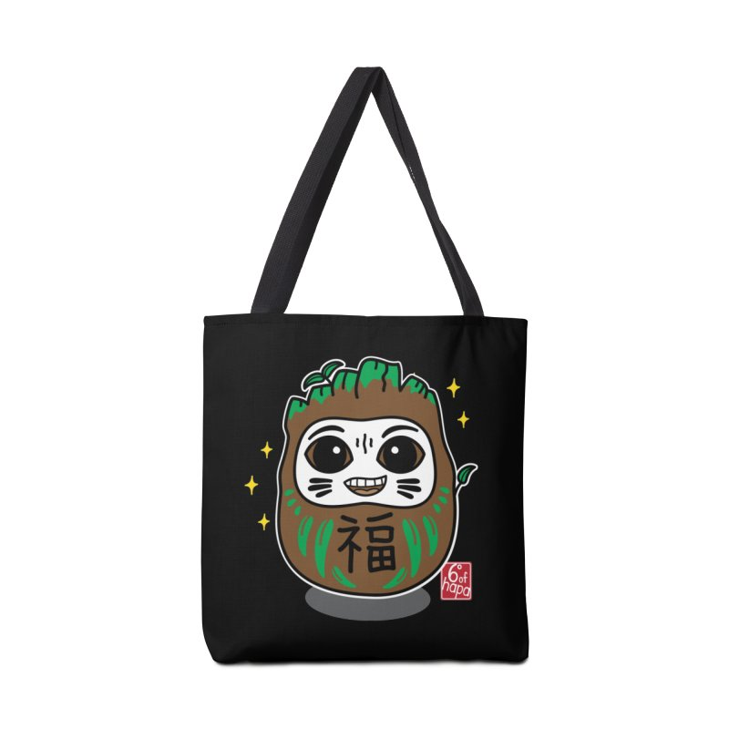 Daruma Root Alien Accessories Bag by 6degreesofhapa's Artist Shop