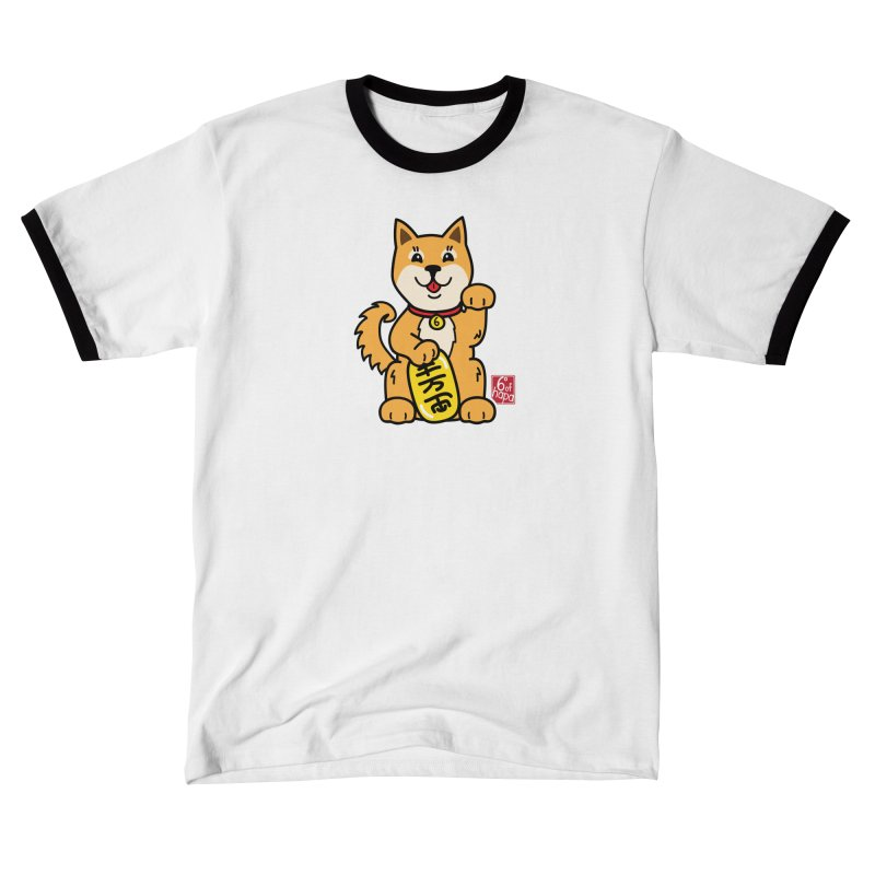 Maneki Inu - Aka Men's T-Shirt by 6degreesofhapa's Artist Shop