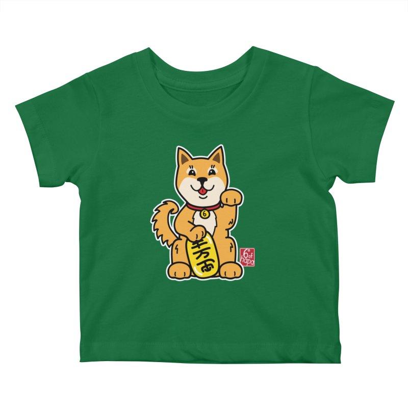 Maneki Inu - Aka Kids Baby T-Shirt by 6degreesofhapa's Artist Shop