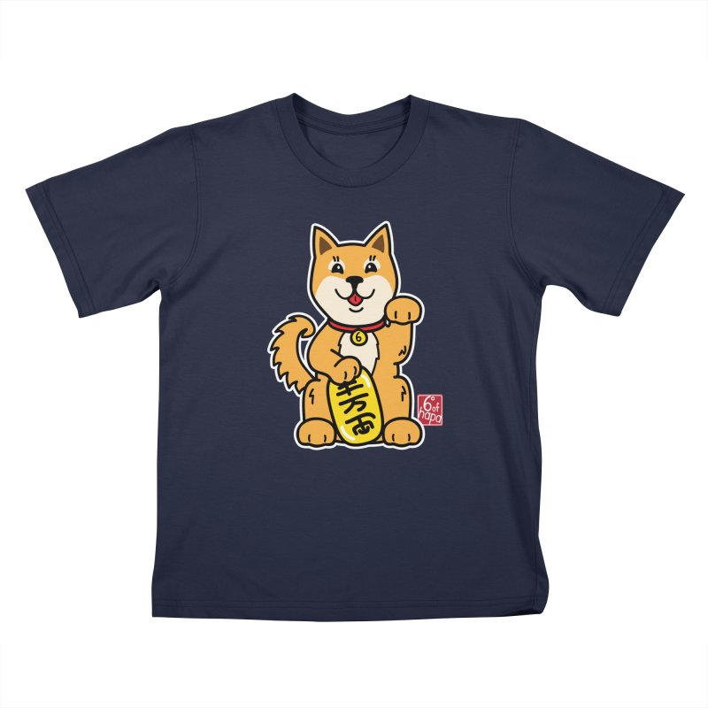 Maneki Inu - Aka Kids T-Shirt by 6degreesofhapa's Artist Shop