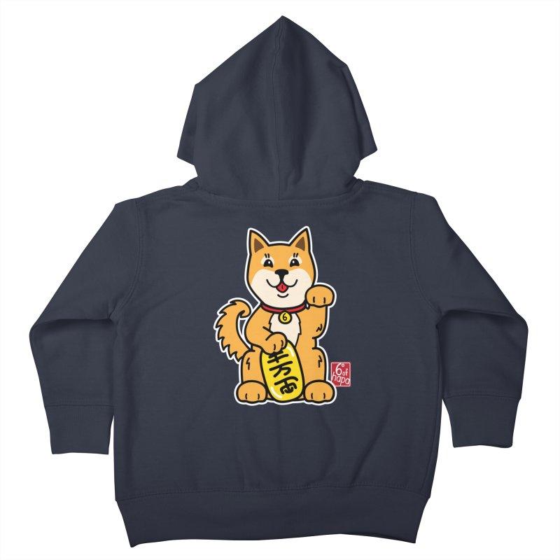 Maneki Inu - Aka Kids Toddler Zip-Up Hoody by 6degreesofhapa's Artist Shop
