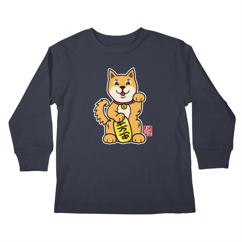 Maneki Inu - Aka Kids Longsleeve T-Shirt by 6degreesofhapa's Artist Shop