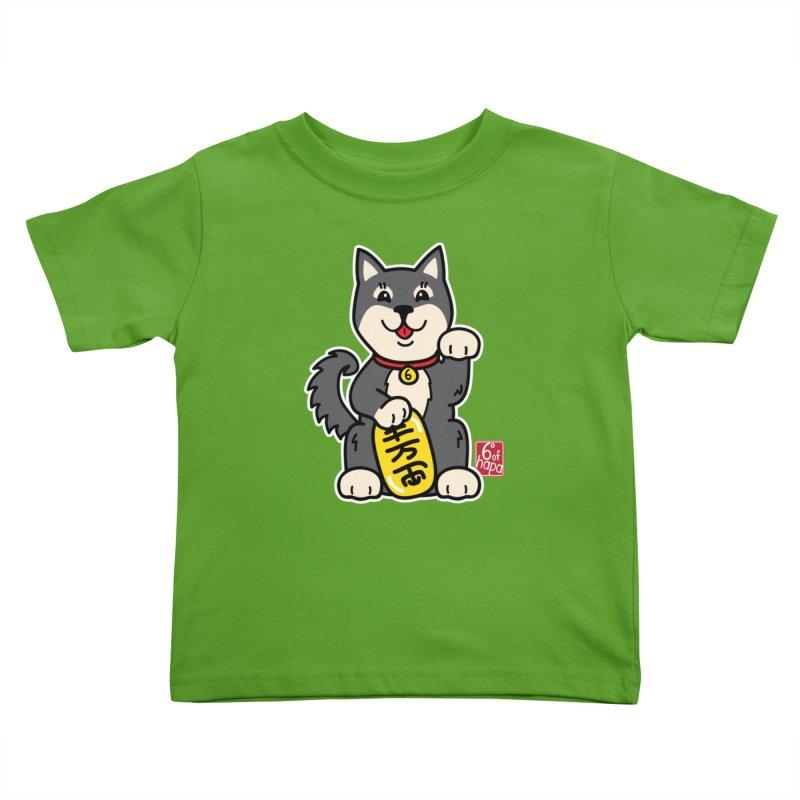 Maneki Inu - Kuro Kids Toddler T-Shirt by 6degreesofhapa's Artist Shop