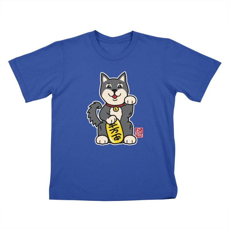 Maneki Inu - Kuro Kids T-Shirt by 6degreesofhapa's Artist Shop