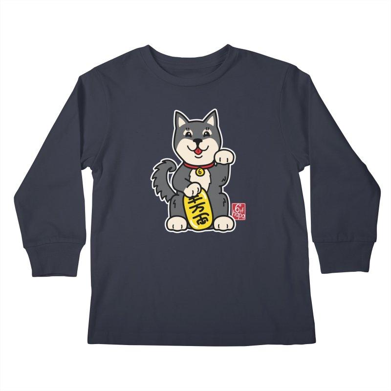 Maneki Inu - Kuro Kids Longsleeve T-Shirt by 6degreesofhapa's Artist Shop