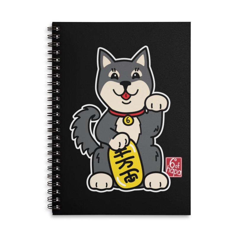 Maneki Inu - Kuro Accessories Notebook by 6degreesofhapa's Artist Shop