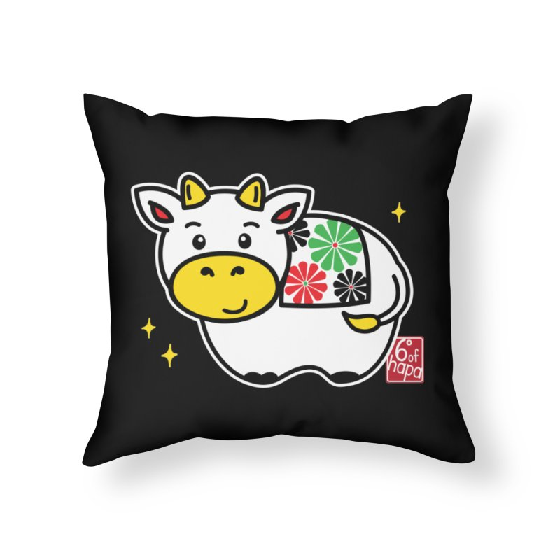 Year of the Ox - Shiro Home Throw Pillow by 6degreesofhapa's Artist Shop