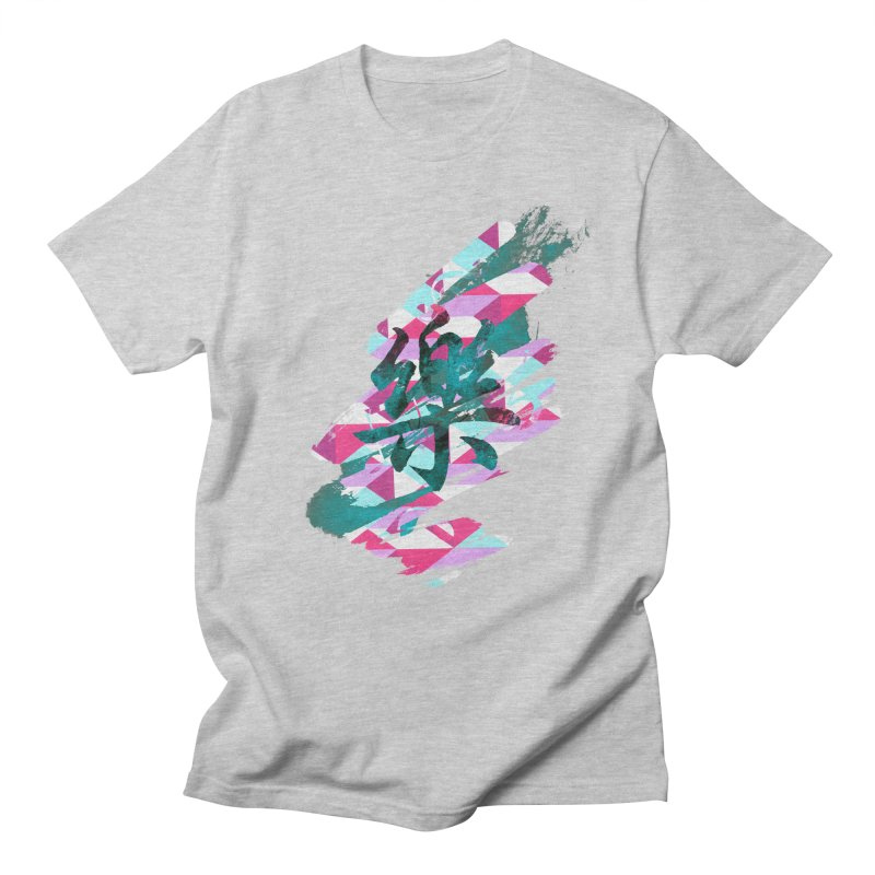Chaotic Melody Men's T-Shirt by 7sixes's Artist Shop
