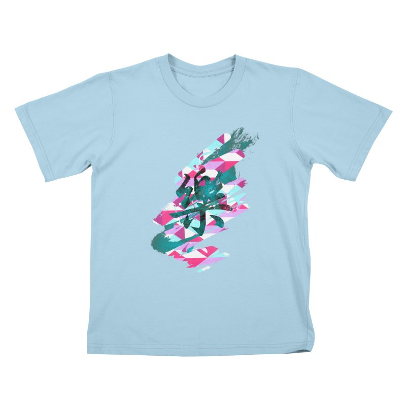 Chaotic Melody Kids T-Shirt by 7sixes's Artist Shop