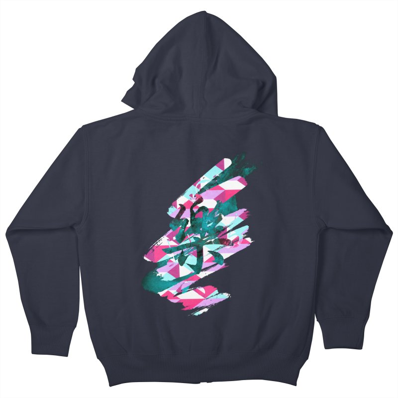 Chaotic Melody Kids Zip-Up Hoody by 7sixes's Artist Shop