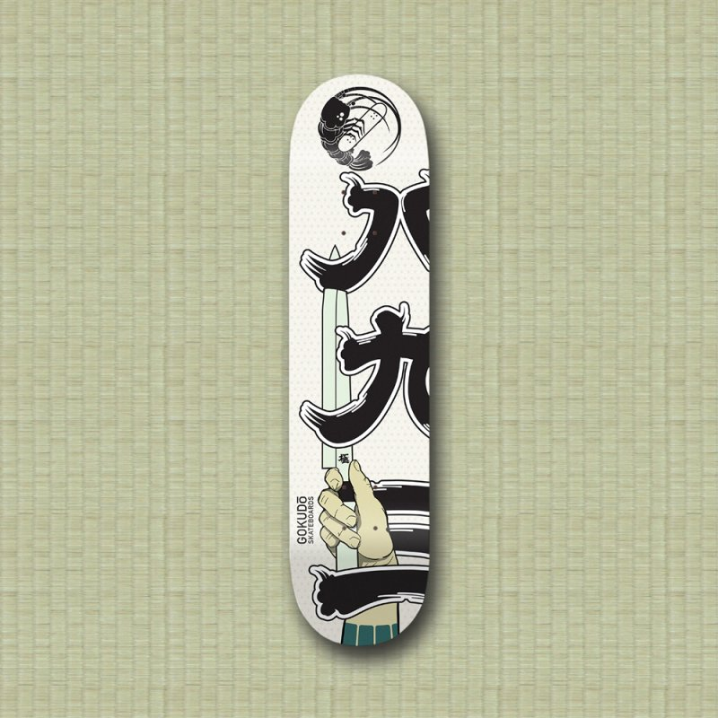 Gokudō [893] Team Deck in Deck Only Skateboard by Gokuten