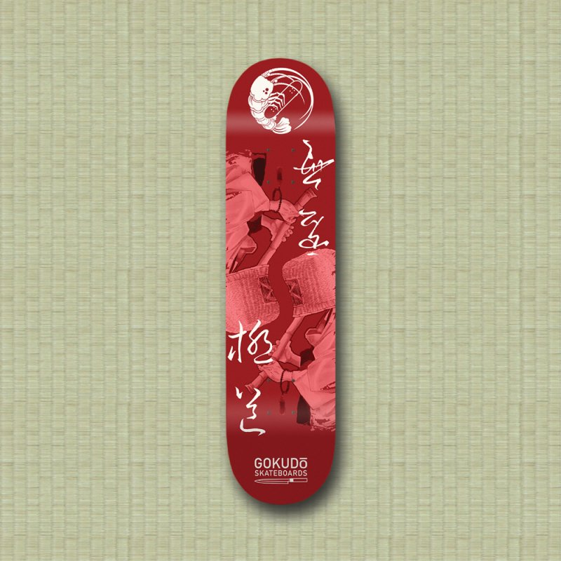 Gokudō Special Edition Deck [Komusō] Crimson Version in Deck Only Skateboard by Gokuten