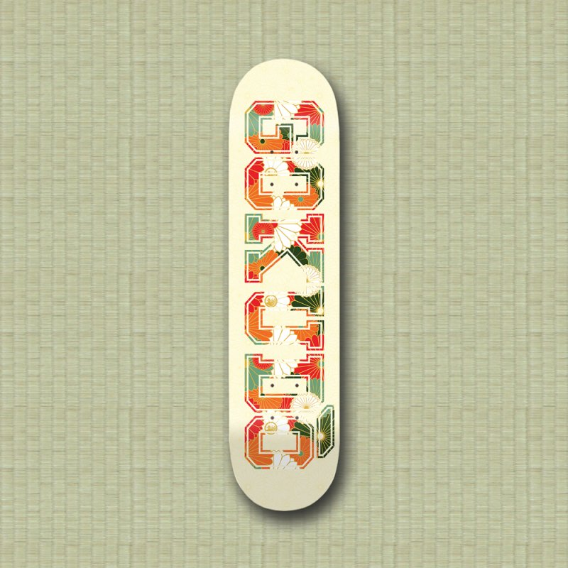 Gokudō Summer Heat Deck in Deck Only Skateboard by Gokuten