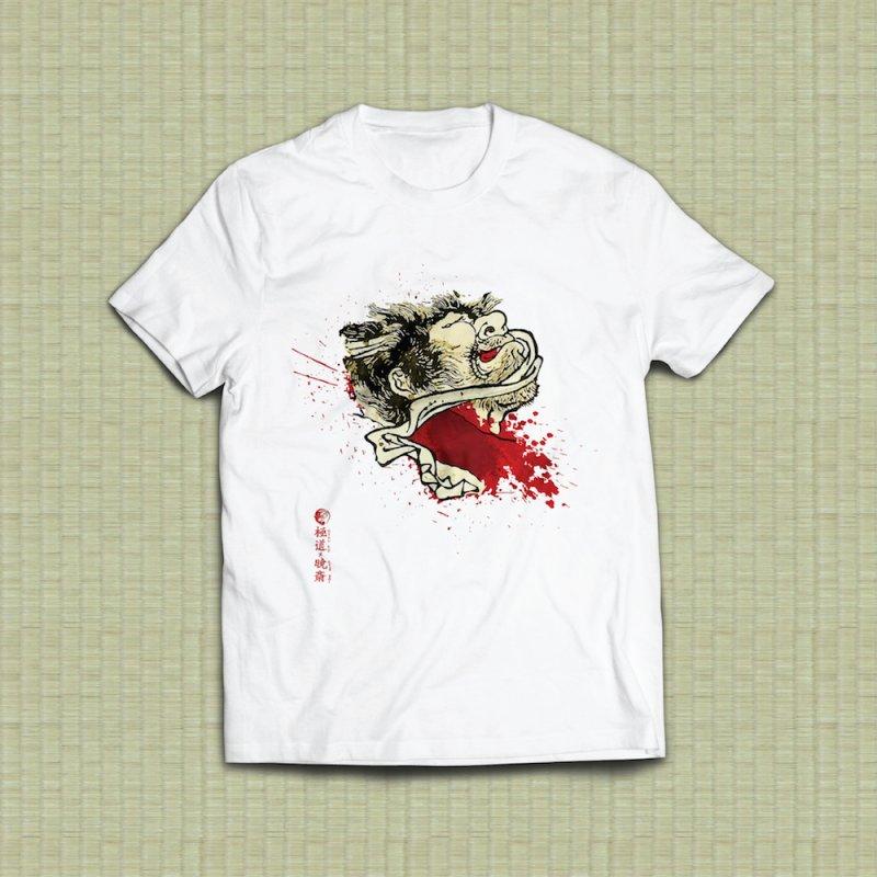 Namakubi T-Shirt in Men's Regular T-Shirt White by Gokuten