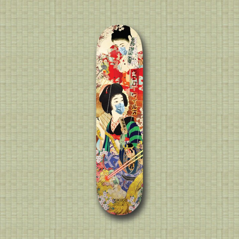 Virus Fuck Off Deck in Deck Only Skateboard by Gokuten