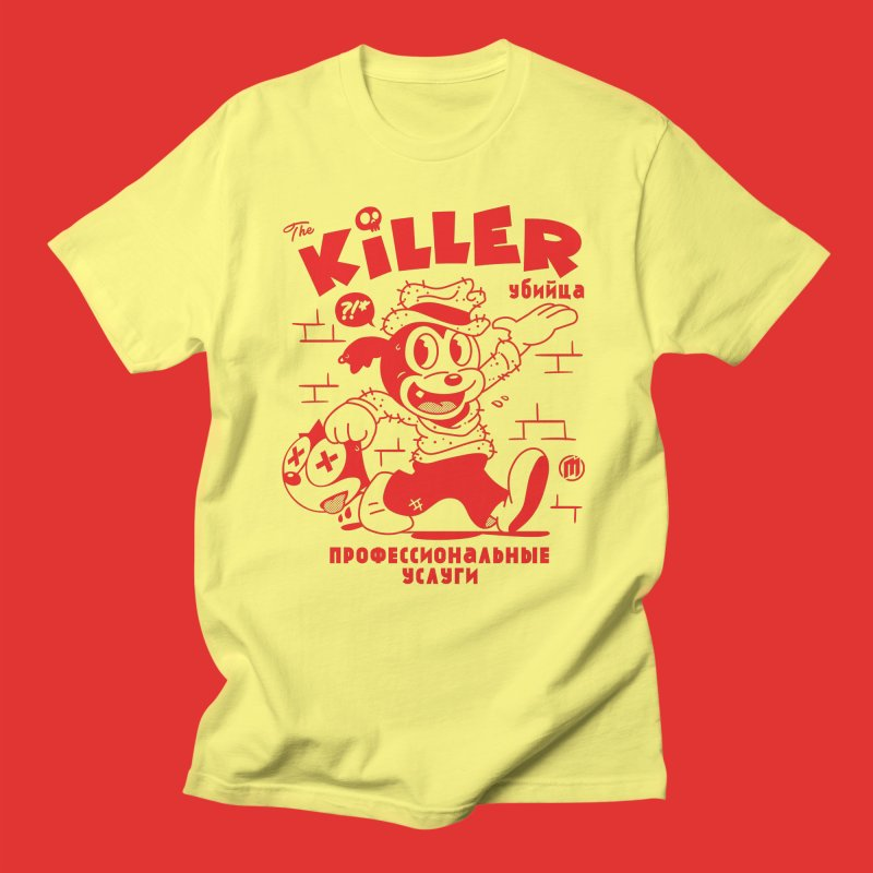 The Killer in Men's Regular T-Shirt Lemon by MXM — ltd. collection